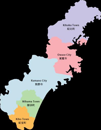 東紀州地域