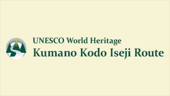 About the Kumano Kodo