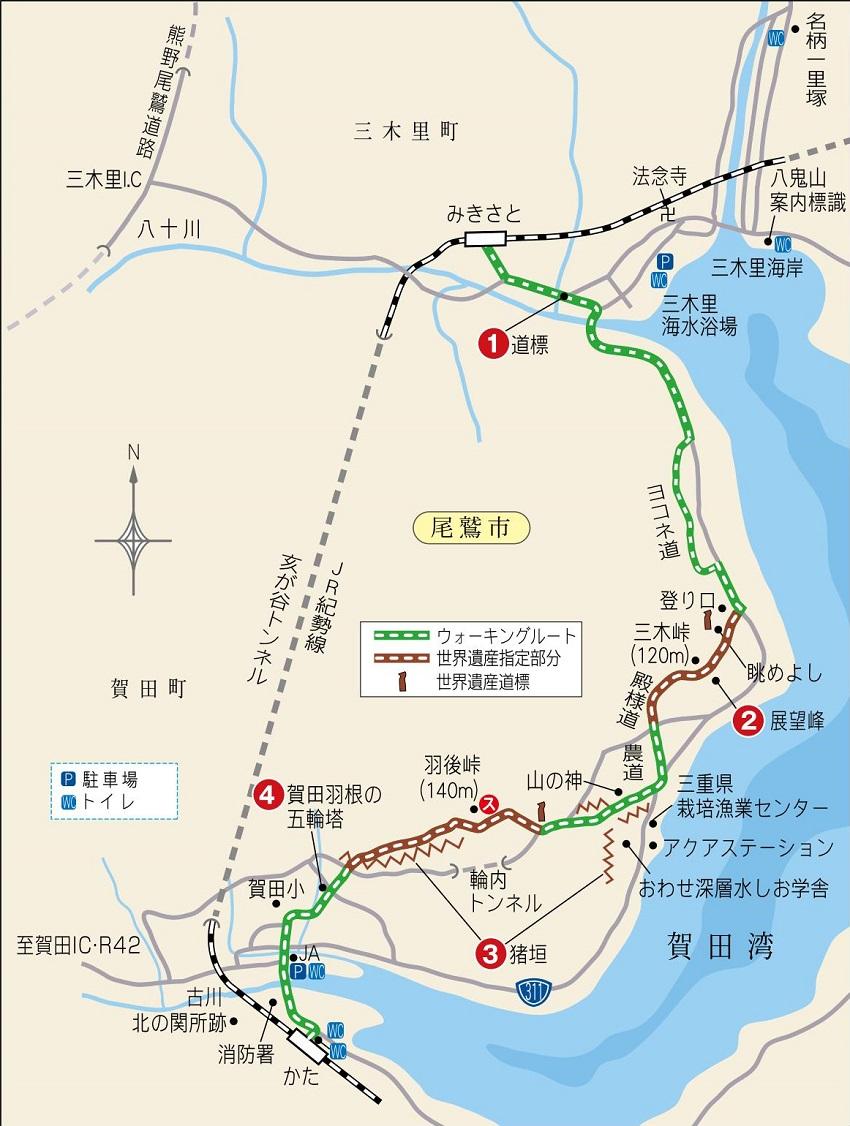 コース地図