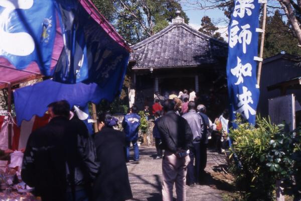 Yojiyakushi Festival