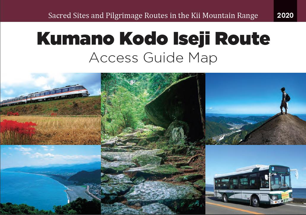 KumanoKodo Iseji Access Guide Map(English)