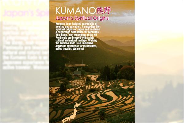 Kumano Kodo Iseji Route Map Southern Area (English)