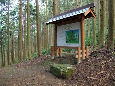 Okamizaka-toge Pass