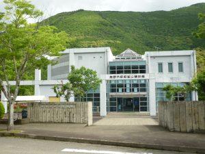 紀和鉱山資料館