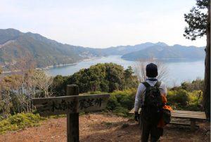 熊野古道 三木峠・羽後峠(三木里町側登り口)