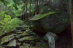 熊野古道 八鬼山越え(矢浜大道側登り口)