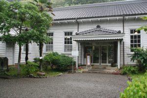Miyama Local Museum