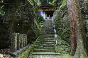 Konouchi-jinja Shrine (Koyasu-no-miya)