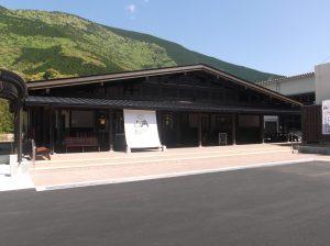 道の駅熊野・板屋九郎兵衛の里