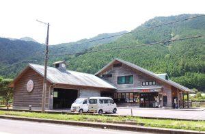 道の駅熊野きのくに