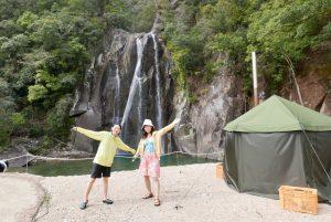 Tent Sauna Experience