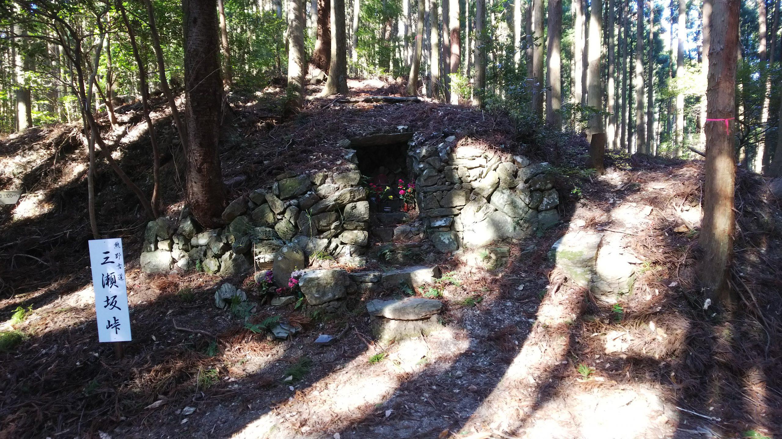 Experience Higashi-Kishu! Route A