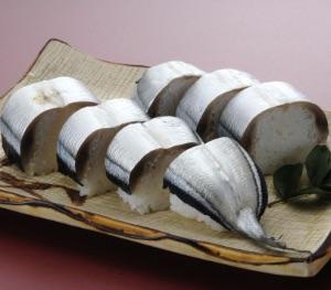 Pacific Saury Sushi (Sanma-zushi)