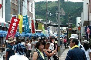 熊野いこらい市